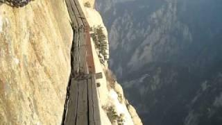 Huashan Cliffside Path (No Harness)