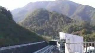 Fast Japanese Maglev Train
