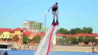 Flyboard World Record
