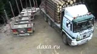 Expert Truck Driver