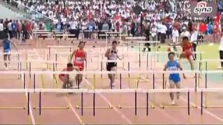 New hurdle jumping technique