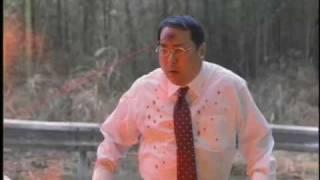 Goma-Mugi cha weird commercial