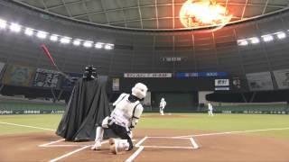 Vader's Home Run - Star Wars Baseball