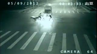 Teleportation caught on tape in China - Ghost on the road accident
